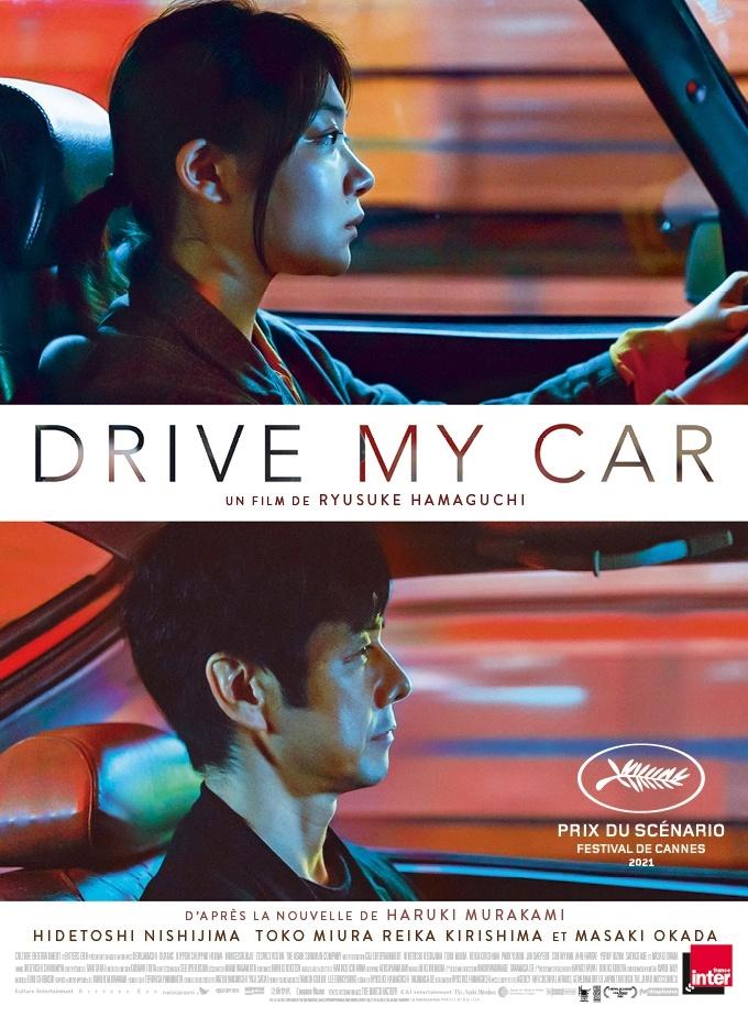Cinema Vercors Drive my car
